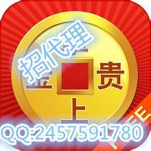 新华上海贵金属交易中心-新华上海代理返佣及时-现货投资开户