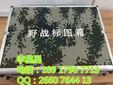 野战标图箱上海韵兴野战标图箱