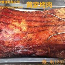 章丘黄家烤肉丨黄家烤肉技术教学丨正宗黄家烤肉