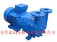 四会2BVA2071真空泵价格循环水式真空泵