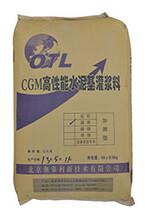 江西灌浆料厂家直销灌浆料厂家价格