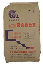 江西修补砂浆厂家直销加固砂浆价格