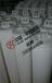 保安过滤器滤芯HF40PP005A01