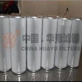 再生滤芯KZS-120620华豫高品质产品
