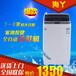 海丫7公斤XQB70-728洗鞋机学校投币式洗鞋机工业洗鞋机洗衣吧