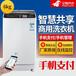 海丫積德自助商用洗衣機XQB60-180B