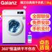 Galanz/格?#38469;薢D80U商用滚筒干衣机投币干衣机8公斤全国联保烘干机正品厂家直销