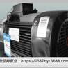 厂家直供机床冷却液下抽水泵不锈钢耐高温立式离心水泵