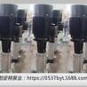 QDL立式多级消防泵消防喷淋泵消防增压泵