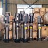 cdlf立式不锈钢多级泵CDLF锅炉立式补水泵40CDLF8-120