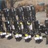 QDL耐高温给水泵冷凝水回收给水泵蒸汽锅炉给水泵优惠促销