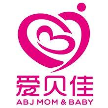 加盟北京爱贝佳月嫂公司