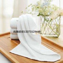 洗浴专用单纱白毛巾浴巾厂家直销70140白度好质量优