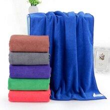 美容床专用毛巾超细纤维毛巾厂家直销