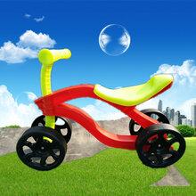 新款热卖奶粉赠品儿童溜溜车婴儿学步车滑行车童车可坐批发