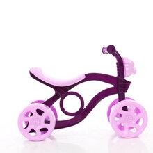 婴幼儿童滑行四轮溜溜车宝宝学步小孩玩具车可坐人助步
