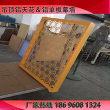 厂家供应雕花隔断铝屏风镂空雕花铝单板雕花屏风铝单板吊顶外墙铝单板铝板图片