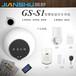 金安智能报警器GS-S1家用商用无线防盗报警系统