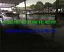 桂林水泥地翻新-柳州水泥硬化地坪-崇左混凝土密封固化