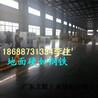 深圳龙城-横岗厂房地面抛光打磨、布吉工厂水泥地硬化抛光