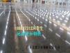 钦州工业地坪硬化——贺州+玉林+百色水泥地板抛光