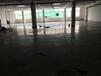 鄂州水泥地硬化--仙桃混凝土抛光--恩施厂房地面翻新
