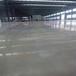 常德厂房地面翻新--湘乡水泥地硬化--醴陵混凝土抛光