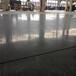 北海厂房地面翻新--梧州水泥地硬化--百色混凝土抛光