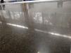 河源混凝土固化——阳江、清远水泥地起灰处理