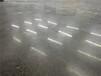 衡阳混凝土固化、沅江-耒阳-湘乡水泥地起灰处理