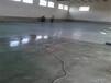 北海水泥地翻新-钦州水泥硬化地坪-来宾混凝土密封固化