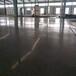 供应衡阳工业地板硬化——临湘、醴陵地面起灰处理