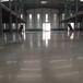 湘潭工业地坪硬化、湘乡+醴陵+浏阳水泥地板抛光