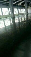 惠州金刚砂地面起灰处理惠城水泥地面强化处理