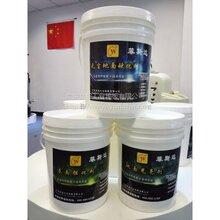 供应耐磨地面起灰处理剂--阳东地面翻新剂--混凝土密封固化剂