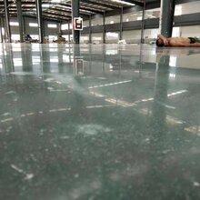 顺德金刚砂起灰处理、大良耐磨地面硬化处理、超耐磨地坪图片