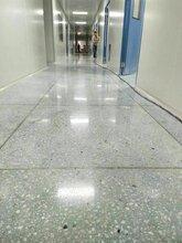 顺德水磨石渗透固化++大良水磨石起灰处理地面像镜子一样图片