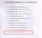清华大学大连贵金属平台12306