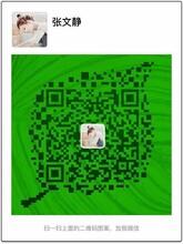 上海柴油批发。上海柴油价格。上海中石化油库电话。上海柴油配送图片