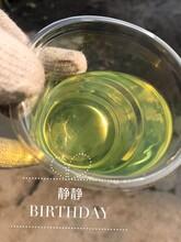 海宁柴油批发··嘉兴柴油批发··嘉兴油库地址图片