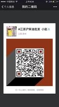 江浙沪柴油批发24小时配送量大议价图片