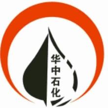宁波柴油批发油库配送可验货在付款保质保量图片