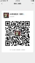 江苏柴油最新报价扬州柴油批发高邮国四柴油报价扬州柴油配送图片