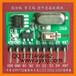 低功耗学习码超外差无线接收模块J06B