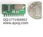 无线模块J06C低功耗学习码超外差无线接收模块