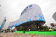 西宁幕墙铝蜂窝板专业生产定做厂家