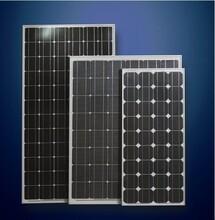 青岛风之翼家用太阳能发电设备价格2000W
