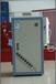 供青海智能自控电采暖炉和西宁智能电水暖系统