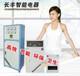 供青海智能电采暖炉和西宁智能碳晶电暖器