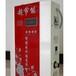 供青海玉树智能电采暖炉和大通智能碳晶电暖器哪家好